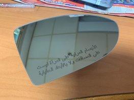Golf 7 spiegelglas glas rechts