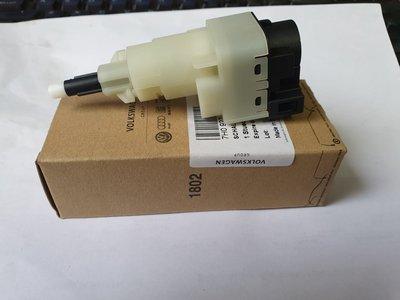 VW T5 koppeling schakelaar koppelingshefboom 7H0927189