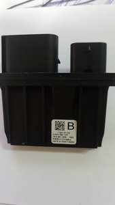 Adblue Computer 7N0941329